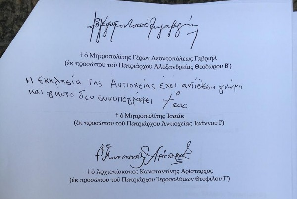 Решение о созыве Собора в январе не могло быть принято из-за позиции Антиохийского Патриархата