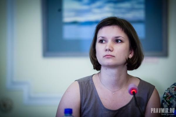 Полина Цыганкова