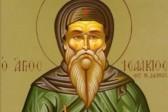Церковь чтит память преподобного Исаакия, игумена обители Далматской