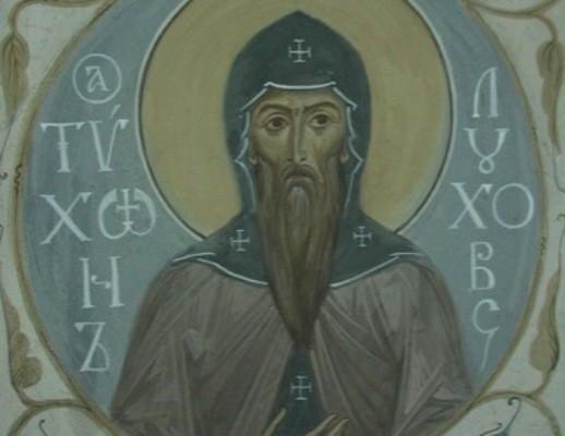 Церковь чтит память преподобного Тихона Луховского, Костромского