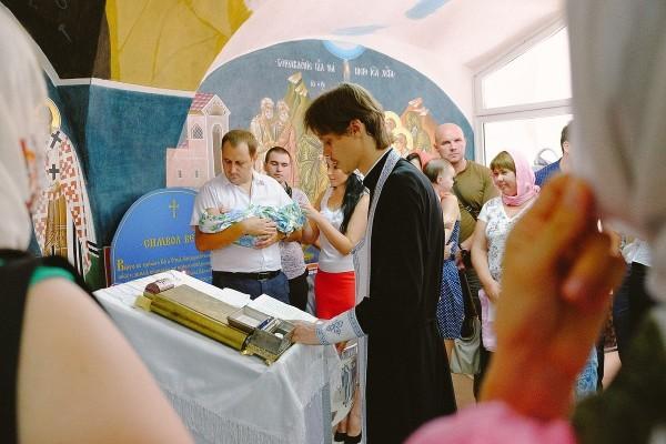Максим Бурдин. Крещение. Фото Павла Гирина astrsobor.ru