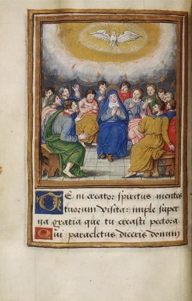 Пятидесятница. Часослов 1555 г.