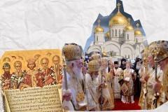 Восьмой Вселенский. Как не превратить Собор в пародию?..