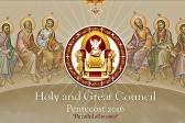 Православная Диаспора