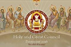 Опубликованы официальные документы, принятые Собором на Крите