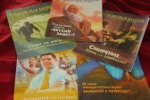 Госдума одобрила законопроект о миссионерской деятельности