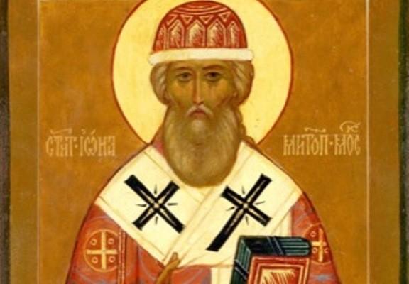 Церковь вспоминает святителя Иону, митрополита Московского и всея России чудотворца