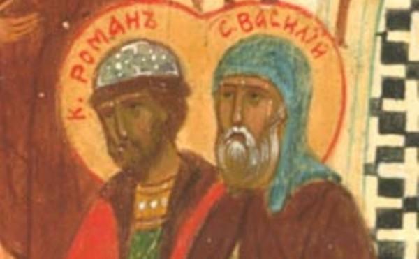Церковь празднует обретение и перенесение святых мощей святителя Василия, епископа Рязанского