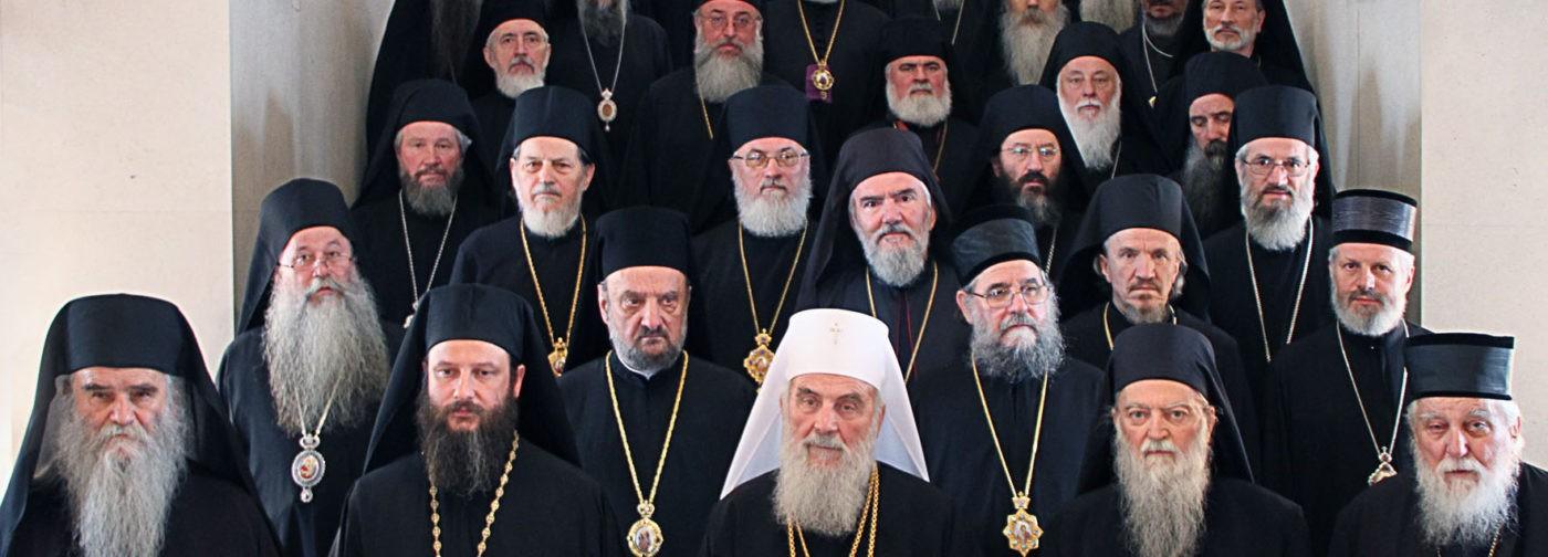 Архиереи Сербской Церкви: Всеправославный Собор — призыв к покаянию