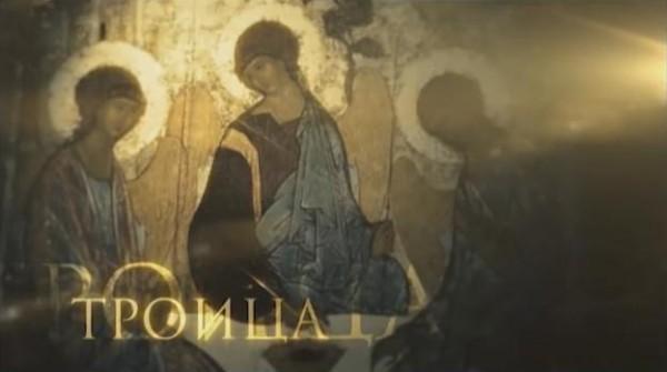 Телеканал «Спас» покажет фильм митрополита Волоколамского Илариона «Троица»