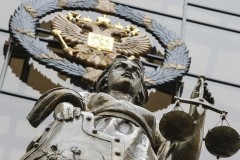 Верховный суд ликвидировал Сайентологическую церковь Москвы