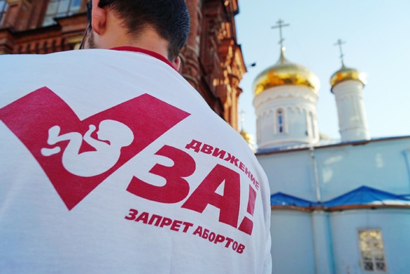 В Казанской епархии организуют постоянный сбор подписей в защиту жизни нерожденных детей
