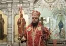 Епископ Сергий (Копылов) избран главой Борисоглебской епархии