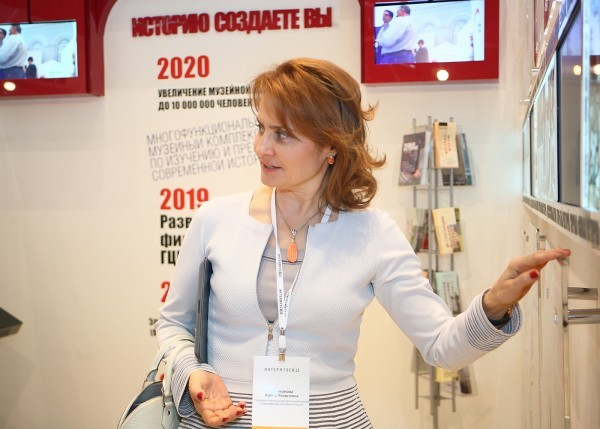 Ирина Великанова на фестивале музеев «Интермузей 2015»