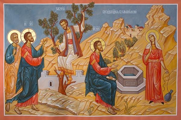 Иисус Христос и самарянка. Фото ocl.org