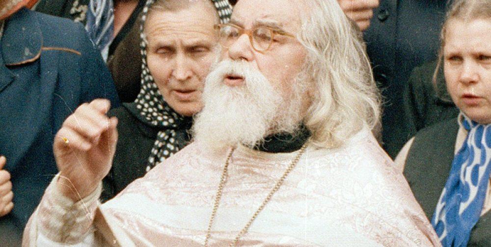 От Вознесения до Троицы будем подражать Святым Апостолам (+аудио)