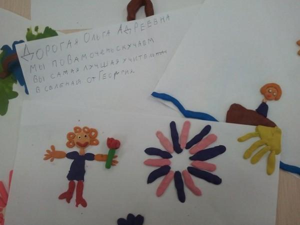 Письма детей