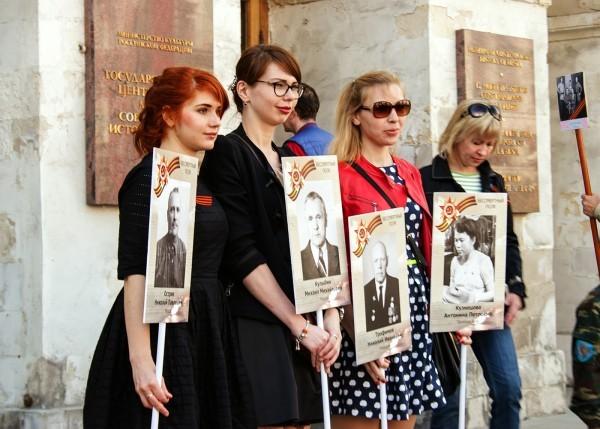 Сотрудники музея перед шествием Бессмертного полка
