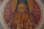 Церковь вспоминает священномученика Ферапонта, епископа Кипрского