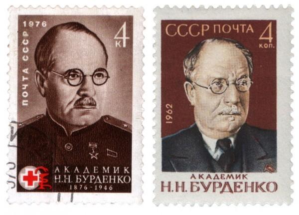 Почтовые марки СССР Фото: www.commons.wikimedia.org