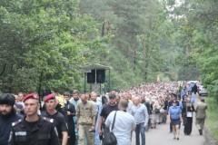 На Украине создан совет по обеспечению безопасности крестного хода