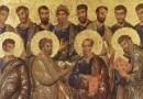 Церковь вспоминает Собор святых славных и всехвальных 12-ти Апостолов Христовых