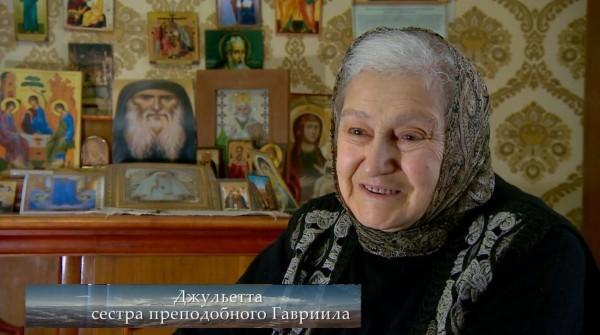 Джульетта Михайловна