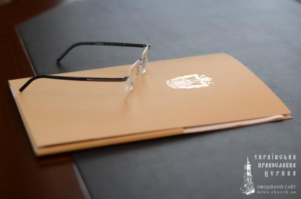 Журналы заседания Священного Синода Украинской Православной Церкви от 20 июля 2016 года