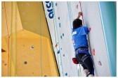 Скалодром для детей-инвалидов создаст в Саратове студентка