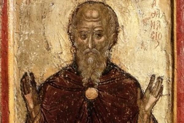 Церковь чтит память преподобного Афанасия Афонского