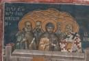 Церковь чтит память священномученика Афиногена и десяти его учеников