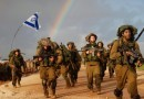 В израильскую армию начали призывать аутистов