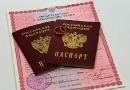 В Нижнем Новгороде слепая пара не может пожениться из-за неспособности поставить подписи