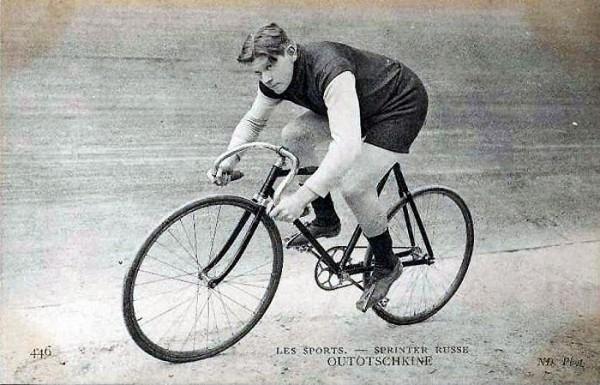 Французская открытка с велосипедистом-спринтером С.И. Уточкиным/ivak.spb.ru