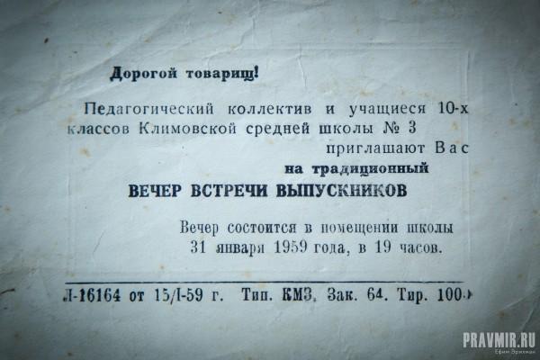 Геннадий Александрович и Галина Фроловна Павловы (4)