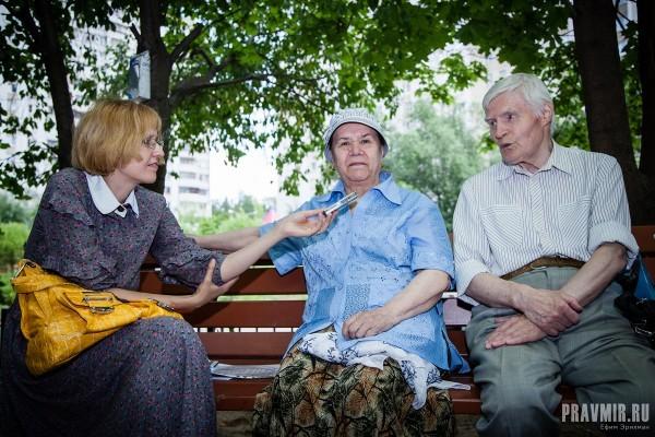 Геннадий Александрович и Галина Фроловна Павловы (9)