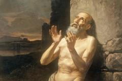 Ницца… При чем тут Иов?
