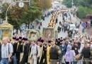 МВД остановило крестный ход в Киеве якобы из-за найденных гранат