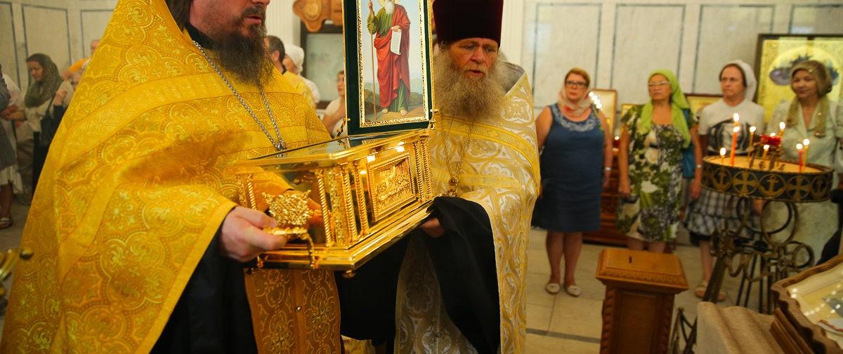 Андрей Первозванный — на Крымской земле