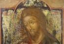 Церковь празднует рождество святого Предтечи и Крестителя Господня Иоанна