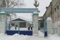 Дело об избиении девочки-сироты в Ульяновской области закончилось предупреждениями