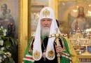 Патриарх Кирилл выразил соболезнования в связи с гибелью паломников в  ДТП в Забайкалье