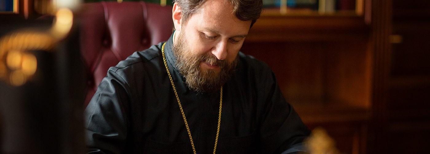 Митрополит Иларион — критика запрета мирских профессий для священников