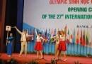 Московские школьники завоевали «золото» и два «серебра» на Международной олимпиаде по биологии
