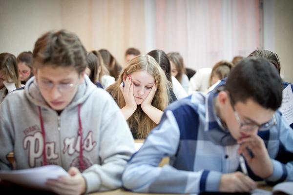 Православная олимпиада «В начале было Слово…» включена в список государственных олимпиад для школьников