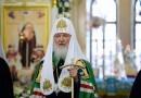 Патриарх: Трудностей и соблазнов сегодня не меньше, чем во времена гонений