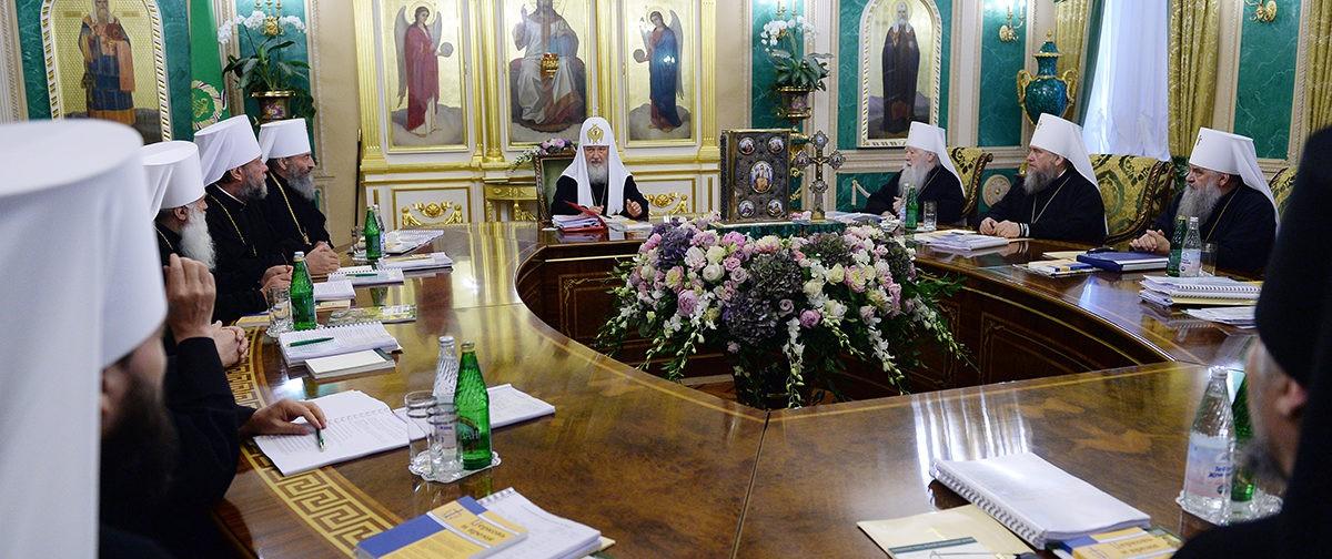 Журналы заседания Священного Синода от 1 февраля 2017 года