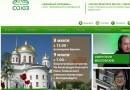 Власти Украины запретили российский православный телеканал «Союз»