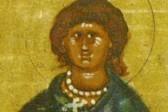 Церковь чтит память святого мученика Иулиана Тарсийского