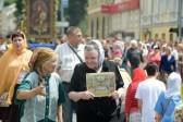 Крестный ход мира по Украине: «А зачем они идут?»